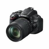 Цифровая зеркальная фотокамера Nikon D5100 Kit 18-55 VR EU